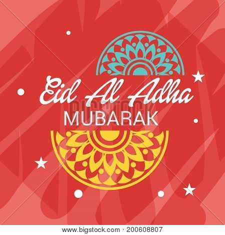 Eid Al Adha_20_aug_04