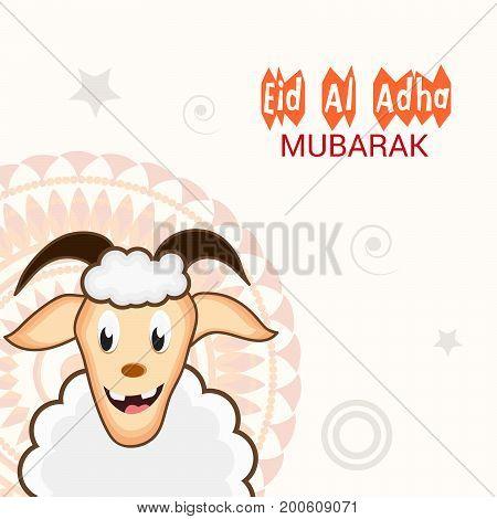 Eid Al Adha_20_aug_07