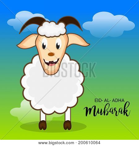 Eid Al Adha_20_aug_24