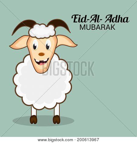 Eid Al Adha_20_aug_64