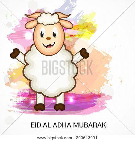 Eid Al Adha_20_aug_67