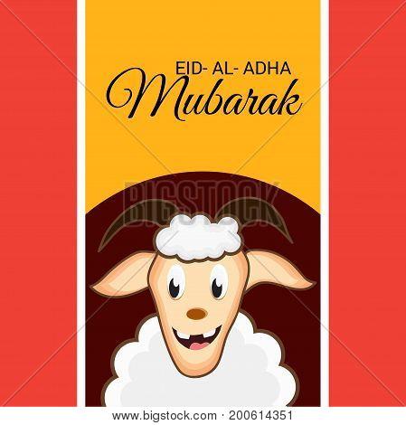 Eid Al Adha_20_aug_75