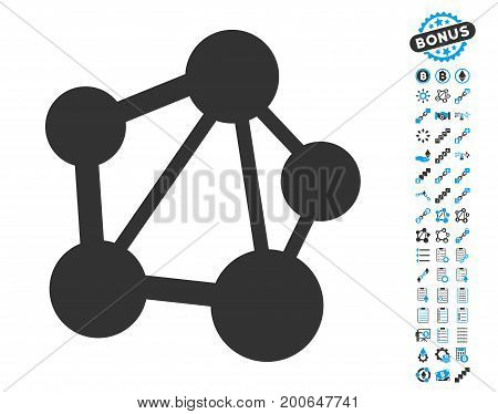 Network icon with bonus smart contract icon set. Vector illustration style is flat iconic symbols, modern colors.
