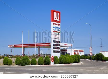 Gas Station Of The Oil Company Lukoil On The Highway.