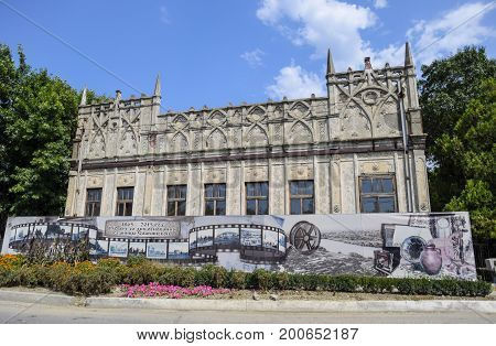 An Ancient Building Of The 19Th Century Built In The Town Of Slavyansk-on-kuban. The Inscription: 15