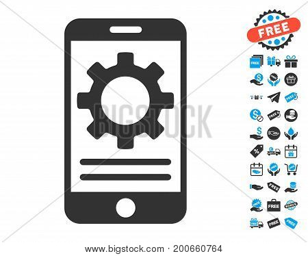 Mobile Screen Options Gear gray pictograph with free bonus pictures. Vector illustration style is flat iconic symbols.