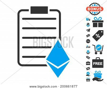 Ethereum Contract icon with free bonus clip art. Vector illustration style is flat iconic symbols.
