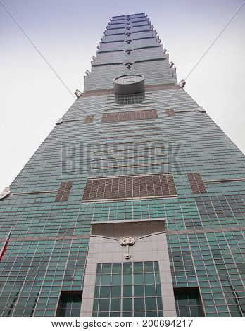 Taipei, Taiwan - March 20, 2015: Taipei 101 perspective view from the bottom