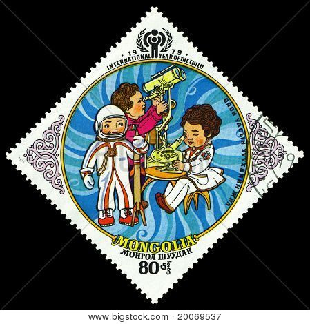 Vintage  Postage Stamp. The Children. 2.