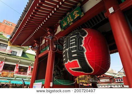 Tokyo Japan - April 9 2016: The giant red lantern in Sensoji Temple also known as Asakusa Kannon Temple is a Buddhist temple located in Asakusa at Tokyo Japan. It is of popular the tourist.