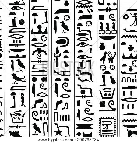 Vector illustration of Egyptian ornaments and hieroglyphs on a white background.