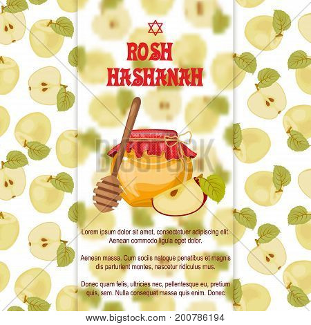 Greeting card Rosh Hashanah Jewish New year half of an Apple with honey. Celebrating Rosh Hashanah-Shanah.