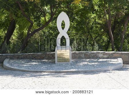 Istanbul Park in Odessa Ukraine friendship symbol photo Jule 1 2017 Odessa Ukraine