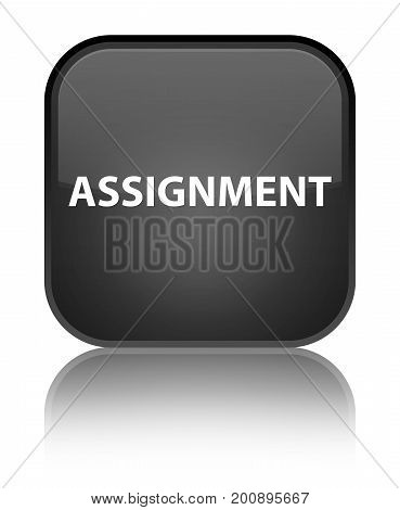 Assignment Special Black Square Button