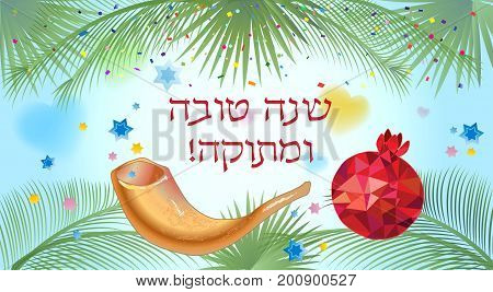 Rosh hashanah. Happy Jewish New Year. Greeting card with lettering Shana tova on Hebrew - Have a sweet year. Red pomegranate, shofar, palm leaves tropical frame, confetti, star of David vector illustration. Autumn Jewish Holiday, Rosh hashana, Sukkot, Yom