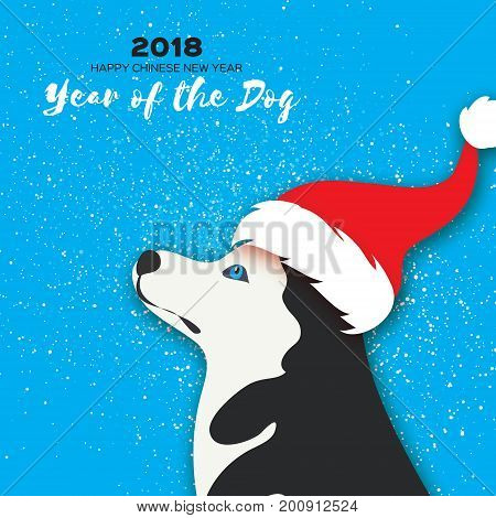 2018 Chinese year of the Dog. Happy Chinese New Year Greeting Card. Paper cut pretty Siberian Husky doggy with santa claus red hat. Snow Celebration. Place for text. Vector illustration