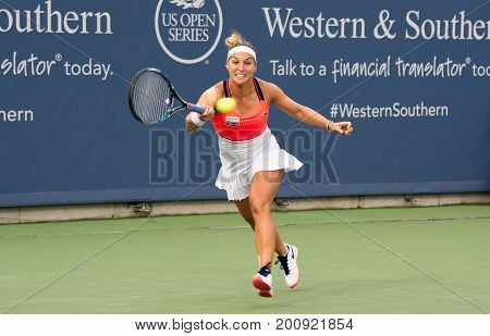 Mason Ohio - August 17 2017: Dominika Cibulkova in a round of 16 match at the Western and Southern Open tennis tournament in Mason Ohio on August 17 2017.
