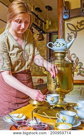 To Drink Tea From Russian Samovar