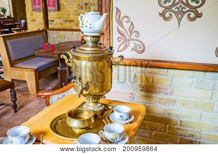 The Vintage Russian Samovar