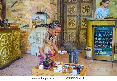 Ethiopian Coffee For Tourists