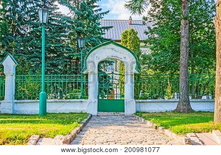 The Gate To The Tsar's Palace In St Sergius Lavra