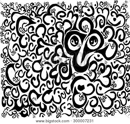 Black And White Picture Of Ohm. Wallpaper, Pattern, Background.
