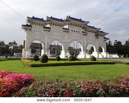 the National Taiwan Democracy Squar