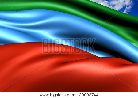 Republic Of Dagestan Flag, Russia.