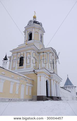 Vyisotsky Monastery, Serpukhov