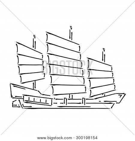 Japan Traditional Wooden Vessel Ship , Junk Vector Illustration Simplified Travel Icon. Japanese Old