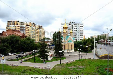 Omsk, Russia - August 7, 2016: View Of The Street Frunze, Omsk, Russia