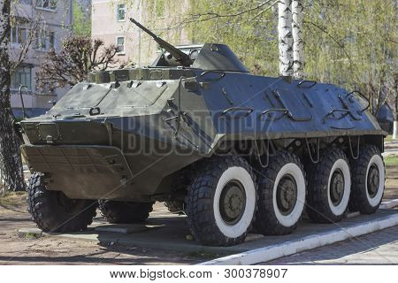 Armored Personnel Carrier Infantry Fighting Vehicle.military Equipment.