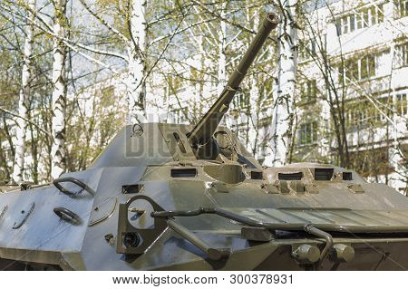 Armored Personnel Carrier Infantry Armored Personnel Carrier.military Equipment On Pedestals.