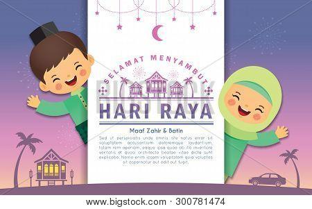 Hari Raya Template. Muslim Kids With White Paper & Greeting Text On Malay Kampung (wooden House) Bac
