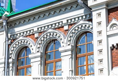 Close-up View To The Architectural Stone Details Of The Hystoric Building Of Samara Diocesan Adminis