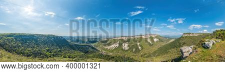 Mangup Kale, Famous Cave City Mangup-kale, Near The City Of Bakhchisaray, Crimea. Panoramic View