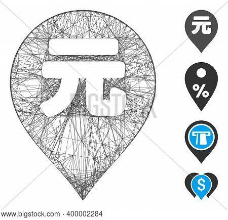 Vector Wire Frame Yuan Renminbi Marker. Geometric Wire Carcass Flat Net Generated With Yuan Renminbi
