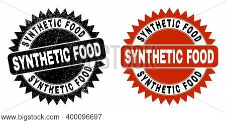Black Rosette Synthetic Food Seal Stamp. Flat Vector Scratched Seal Stamp With Synthetic Food Text I