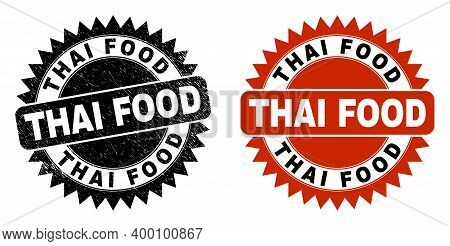 Black Rosette Thai Food Seal Stamp. Flat Vector Scratched Seal With Thai Food Title Inside Sharp Ros