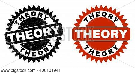 Black Rosette Theory Seal. Flat Vector Scratched Stamp With Theory Caption Inside Sharp Rosette, And