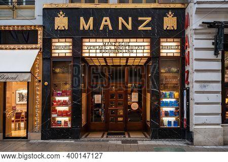 Vienna, Austria - Decembter 19 2020: Manz Buchhandlung Bookstore Portal Designed By Adolf Loos.