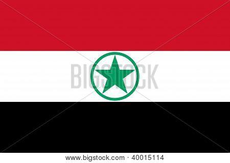 Arabistan Flag