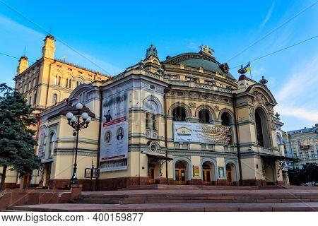 Kiev, Ukraine - August 23, 2019: National Opera And Ballet Theatre Building In Kiev, Ukraine
