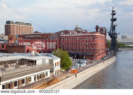 Moscow, Russia - May 3, 2016: Bersenevskaya Embankment. View Of The Factory