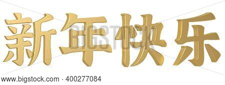 3d Chinese Fai Chun,words Of Blessing, Translation Happy New Year, Chinese Character In White Backgr