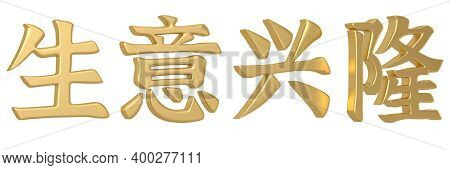 3d Chinese Fai Chun,words Of Blessing, Translation Business Is Booming, Chinese Character In White B