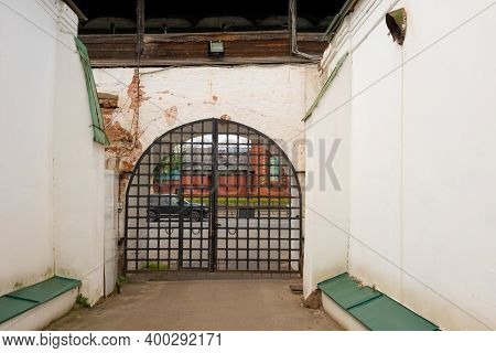 Gates In The Spaso-preobrazhensky Monastery. The City Of Yaroslavl. Yaroslavl. Gold Ring Of Russia
