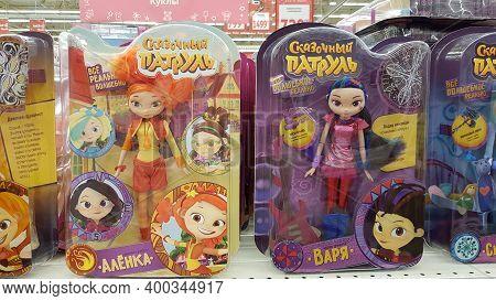 Russia, St. Petersburg 24,10,2020 Dolls In Packaging On Supermarket Shelves