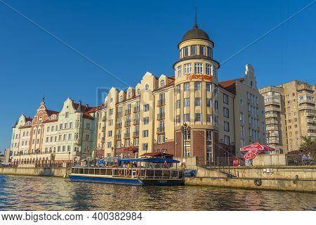 Kaliningrad, Russia - 12,08,2020 Ethnographic And Trade Center, The Fishing Village On The Embankmen