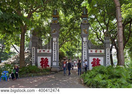 Hanoi, Vietnam - April 22 2009: Entrance Of The Temple Of The Jade Mountain Located On Hoan Kiem Lak